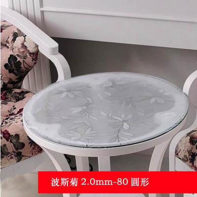 【2.0mm軟玻璃圓桌桌墊-80圓形-1款】PVC桌布防水燙油免洗膠墊(可定制)-7101001