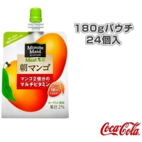 コカ・コーラ オールスポーツサプリメント・ドリンク  【送料込み価格】ミニッツメイド 朝マンゴ 180gパウチ/24個入(930154)