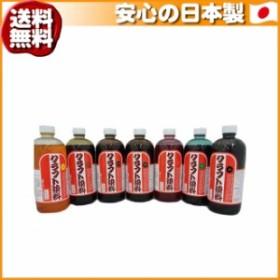 クラフト社 クラフト染料 500cc 黄・2002-02(送料無料)
