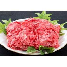 ym <宮崎牛和牛モモ肉すき焼き用300g>1か月以内に順次出荷