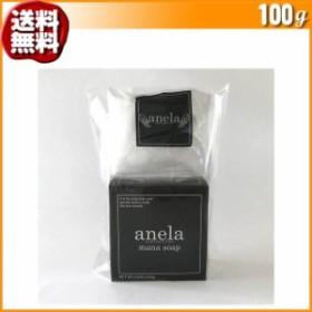(送料無料)マナソープ(AHA7%) 100g MANA100(送料無料)