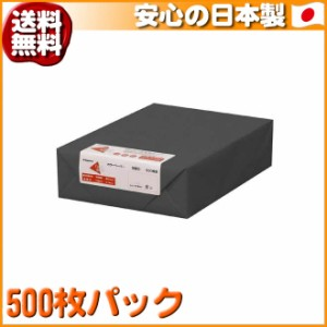 黒 長門屋商店 カラーペーパー B5 500枚パック 特厚口 ナ-4485
