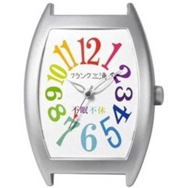 ディンクス 置き時計 「フランク三浦九号機」 FM09K-CRW (レインボーホワイト)