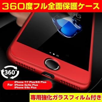 iPhone8 ケース iphone7 ケース iPhone XR ケース XS MAX iPhone XS iPhone x ケース iPhone6s ケース iPhone6 ケース iPhone6