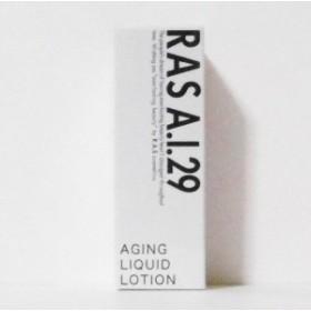 RAS RAS A.I.29 エイジングリキッドローション 33ml 【ラスエーアイトゥエンティーナイン、美容液