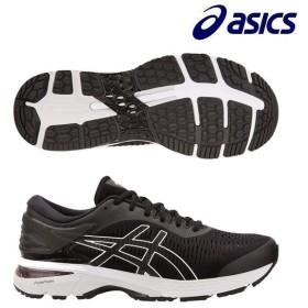 【セール】アシックス asics ゲル カヤノ 25 1011A019-003 メンズ ランニングシューズ マラソン ジョギング クッション 黒 灰 特価