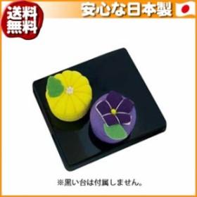 (送料無料)オリムパス オリムパスオリジナルキット 和菓子マグネット 菊と桔梗 PA-693(送料無料)