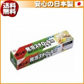 (送料無料)ボンド 発泡スチロール用 100ml(箱) 10個セット(送料無料)