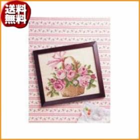 ししゅうキット 887(ベージュ) 花・風景シリーズ バラの花かご(送料無料)