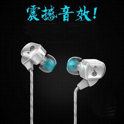 【H3帶麥入掛耳式耳機-線長1.3米-1套1組】掛耳式運動耳機跑步手機線控入耳式耳塞通用-586064