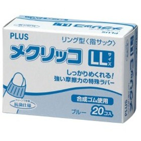 (まとめ) プラス メクリッコ LL ブルーKM-404 1箱(20個) [×10セット]