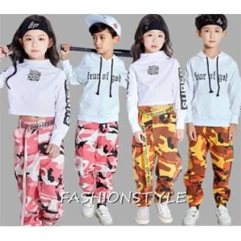 子供 ダンス 衣装 ヒップホップ 迷彩 パンツ ストリート ピンク/オレンジ ズボンボトムスコスチューム舞台装
