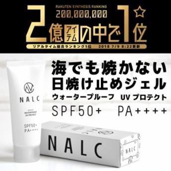 NALC ナルク パーフェクト ウォータープルーフ 日焼け止め ジェル SPF50+ PA++++ (顔&からだ用) 60g ノビが良いので、化粧下地にも◎