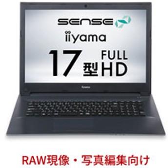 SENSE-17FH054-i7-UHSS-DevelopRAW [Windows 10 Home]