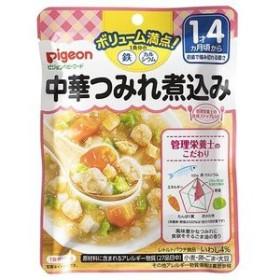 ピジョンベビーフード 1食分の鉄Ca 中華つみれ煮込み 120g 【k】【ご注文後発送までに1週間前後頂戴する場合がございます】