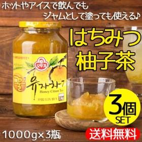 クーポン利用で激安♪【送料無料】オットゥギ 三和 はちみつゆず茶(蜂蜜含有) 1kg×3瓶!溶かしてお茶はもちろん、ジャムとしてもお使いいただけます♪