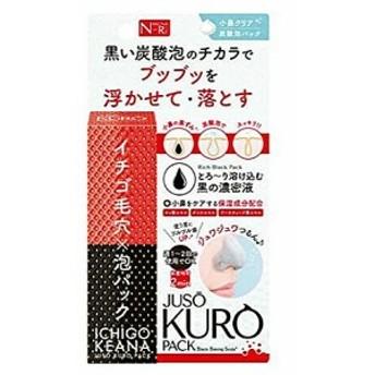 JUSO KURO PACK イチゴ毛穴パック 重層 50g