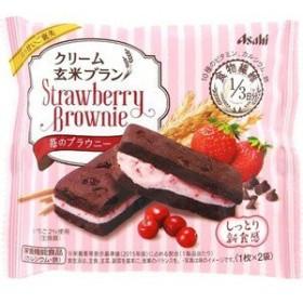バランスアップ クリーム玄米ブラン 苺のブラウニー 1枚2袋入 1枚2袋入