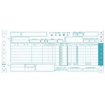 チェーンストア統一伝票 ターンアラウンド1型 1000セット CSTD-TA-1【メーカー直送品】【送料無料】【代引不可】