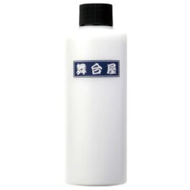 舞台屋 水白粉 みずおしろい ホワイト 白塗り 200ml 化粧品 特殊メイク 舞台メイク 歌舞伎 舞踊メイク コスプレ ハロウィン