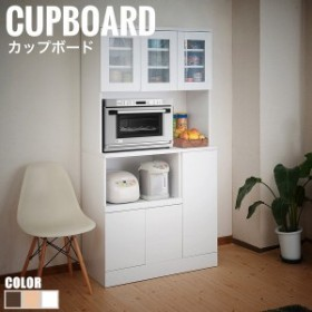 Face フェイス シンプルデザインカップボード 幅90cm (キッチン収納 ホワイト 白家具 艶 食器棚 激安 大人気)