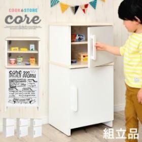 組立品 お店屋さんにもなる2way仕様 おままごと ままごと リバーシブル コア 冷蔵庫 3色対応