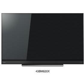 【東芝】 43V型 BS/CS 4Kチューナー内蔵液晶テレビ REGZA(レグザ) 43BM620X 据置型液晶TV41~49型