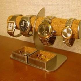 腕時計スタンド ハーフムーン腕時計スタンド角トレイバージョン