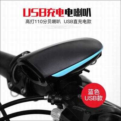 【車前燈電喇叭-USB款-1套1組】山地自行車燈電池款或USB充電款帶電喇叭鈴鐺-527054