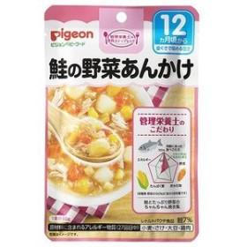 ピジョンベビーフード 食育レシピ 鮭の野菜あんかけ 80g 【k】【ご注文後発送までに1週間前後頂戴する場合がございます】