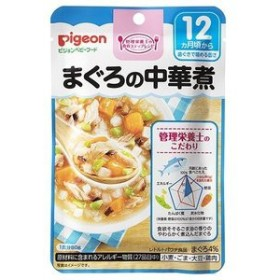 ピジョンベビーフード 食育レシピ まぐろの中華煮 80g 【k】【ご注文後発送までに1週間前後頂戴する場合がございます】