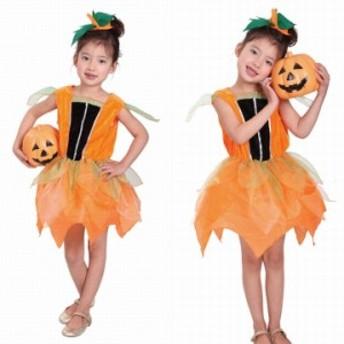 ハロウィン かぼちゃ衣装 パンプキン キッズ 子供衣装 仮装 パーティ 映画 仮装用 変装 【halloween041】