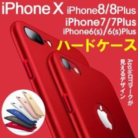 送料無料  iPhone X  iPhone7/8 iPhone7 Plus/8 Plus iPhone6/6s iPhone6 Plus/6s Plusケース ハードケース 耐衝撃 ケースカバー