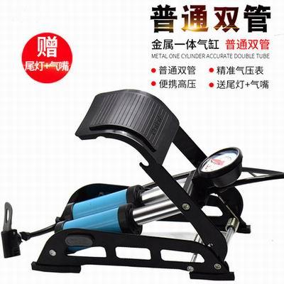 【高壓可擕式腳踏打氣筒-普通雙管FB445-30x12x8.5cm-1套1組】汽機單車腳踩充氣泵配件-527054