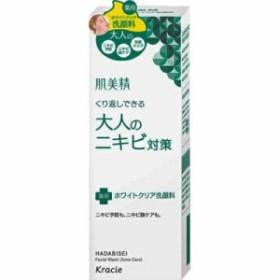 ○【 定形外・送料340円 】 肌美精 大人のニキビ対策 薬用ホワイトクリア洗顔料 110g