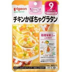 ピジョンベビーフード 食育レシピ チキンかぼちゃグラタン 80g 【k】【ご注文後発送までに1週間前後頂戴する場合がございます】