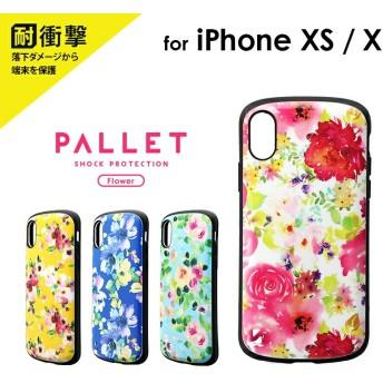 iPhone XS iPhone X 耐衝撃ハイブリッドケース PALLET Design フラワー 花柄 ワイヤレス充電対応