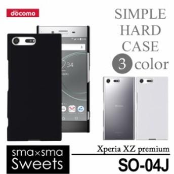 Xperia XZ premium SO-04J ハードケース スマホ カバー スマホ ケース エクスペリア