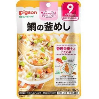 ピジョンベビーフード 食育レシピ 鯛の釜めし 80g 【k】【ご注文後発送までに1週間前後頂戴する場合がございます】