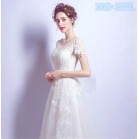 ウェディングドレス ロング トレーン レースチュール ビジュー バックリボン 半袖 無地 ホワイト Aライン 結婚式 ブライダル 花嫁