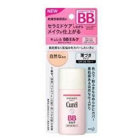 ○【 定形外・送料340円 】 キュレル BBミルク 自然な肌色 30mL