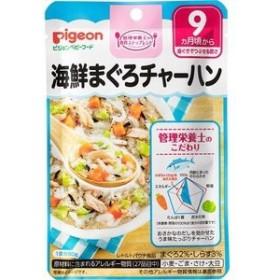 ピジョンベビーフード 食育レシピ 海鮮まぐろチャーハン 80g 【k】【ご注文後発送までに1週間前後頂戴する場合がございます】