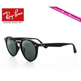 レイバン サングラス RayBan RB2180F 601/71 51サイズ フルフィット Ray-Ban メンズ レディース ブランドサングラス メガネ