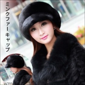 キャスケット ミンクファー 帽子 もこもこ ミンクハット 小顔効果 毛皮ハット 柔らかい レディース 短めつば ぼうし ファー帽子 暖かい