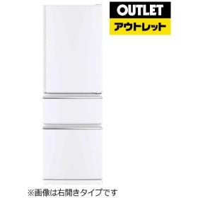冷蔵庫 CXシリーズ[3ドア/左開き/365L] MR-CX37AL-W パールホワイト