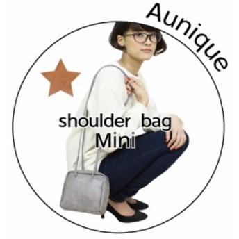 【送料無料】【Aunique】無地ミニショルダーバッグ通勤・通学・バック・レディース・女性用・鞄・無地・bag【メール便不可】