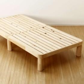 高級ひのきのすのこベッド シングル 日本製 家具の産地「広島県府中市」 送料無料 ベッドフレーム 低ホルム