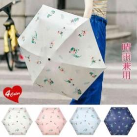 折りたたみ傘/晴雨兼用/日傘/雨傘/レディース/ハート柄/UVカット/紫外線対策/5つ折り/6本骨/手開き/可愛い/遮熱/遮