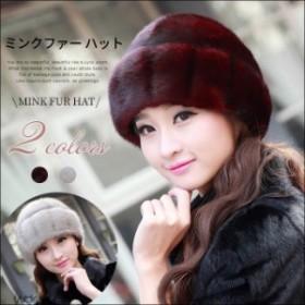 ミンクファー 帽子 ミンクハット レディース 小顔効果 柔らかい 毛皮ハット もこもこ シンプル リアルファー ファー帽子 帽子 毛皮帽子