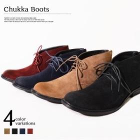 チャッカブーツ ブーツ メンズシューズ 紳士靴 メンズファッション 靴 ロングノーズ バックジップ ビジネス カジュアル ミニマル メンズ